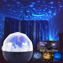 LED Star Projector Lamp Atmosphere Night Light Magic Starry Sky Moon Lamp Planet Universe Projector Night Lights For Baby Gift