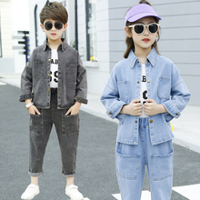 Unisex Casual Kids Long Sleeve Pocket Denim Jacket Boys Girls Autumn Outfit Korean Style Design Jeans Clothes