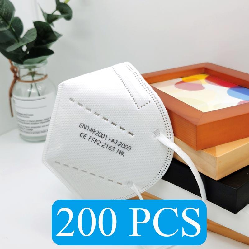 White 200 PCS