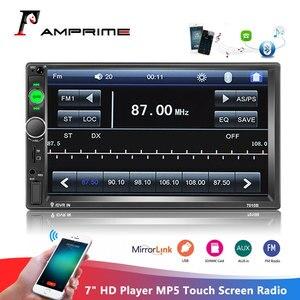 AMPrime 2din Car Radio 7