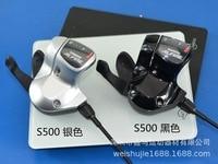 Shimano Alfine S500 S503 Dip S501 w ciągu 8 prędkość regulowana Sl 503 Dip S7000 Dip na