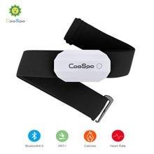Ремешок CooSpo для мониторинга сердечного ритма на груди, Bluetooth 4,0 ANT + уличный фитнес водонепроницаемый для велосипедного компьютера Wahoo Garmin