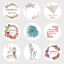 100pcs 4CM DIY stickers Customized logo Wedding party Round square sealing sticker white kraft paper Transparent