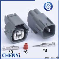 1 Juego de 3 pines, conector automático resistente al agua, moderno Elantra IX35, Conector de cable de bobina de encendido, Conector de cableado MG641362-4 MG651359-4
