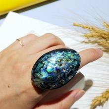 Lii Ji Unique 925 Sterling Silver Huge Abalone Shell Ring Big Adjustable Ring Nice Gift