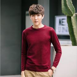 2019 nouveau YJ55 couleur filé coton hommes chandails O cou haut teint chandails mâle pull homme marque force coton vêtements