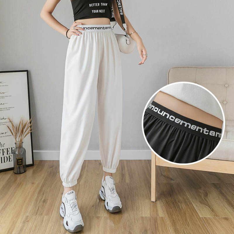 Korean Style Women White Loose Cargo Pants Comfort High Waist Casual Trousers Aesthetic Sweatpants Streetwear Autumn 2020 Hosen Pants Capris Aliexpress