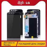 Display Per lg G5 LCD Touch Screen con Cornice Digitizer Per lg G5 Schermo LCD di Ricambio Per lg G5 Display originale 5.3 ''H850