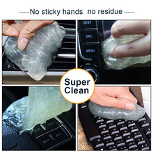 New Car Cleaning Sponge Products Auto Universal Cyber Super