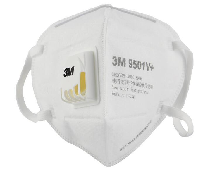3M Electrostatic Filter Cotton Mouth Mask 9501V+ PM2.5 Dustproof  Grade Particles Anti-industrial Dust Comfort Mask