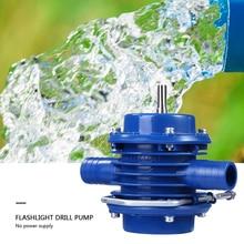 Мини самовсасывающая ручная электрическая дрель масляный жидкий водяной насос портативный микро бытовой садовый центробежный насос