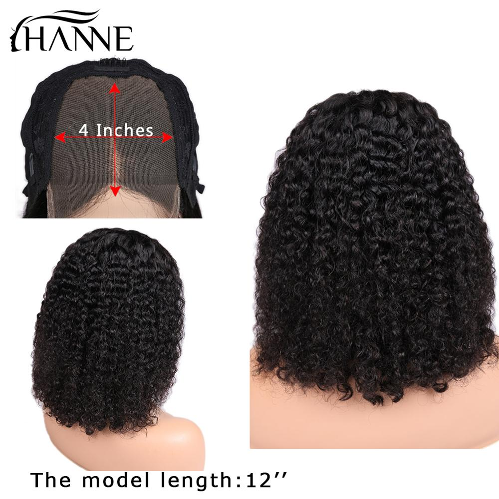 HANNE 4*4 Closure Wigs Human Hair Wigs Remy Curly Wigs For Black/White Women 3 Part Glueless Closure Wig Natural Black Color