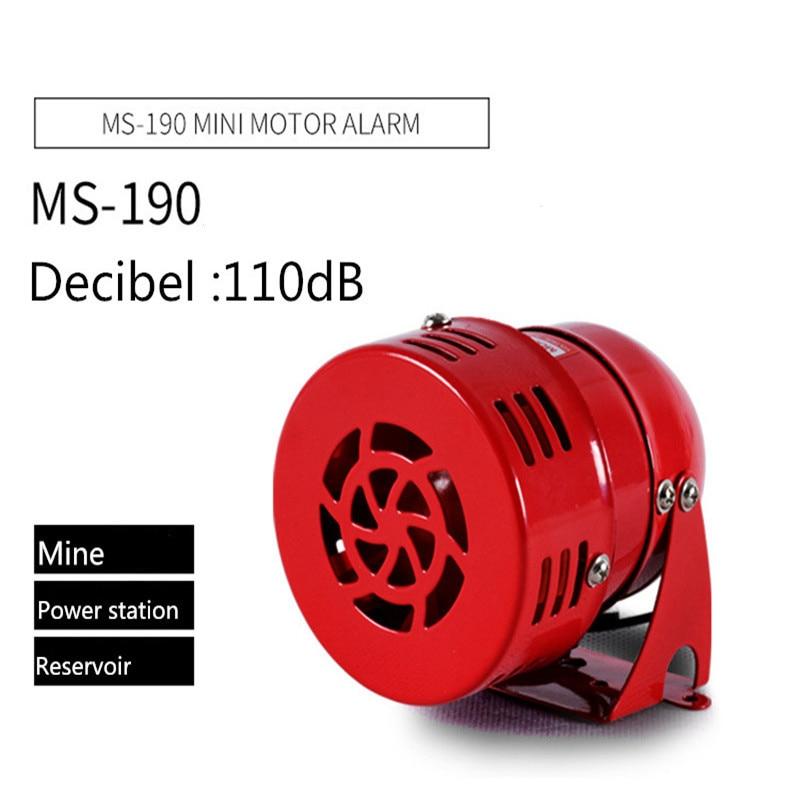 AC 220V 110V DC 12V 110DB Mini Metal Motor Siren Industrial Alarm Sound Electrical Guard Against Theft Mine Alarm MS-190