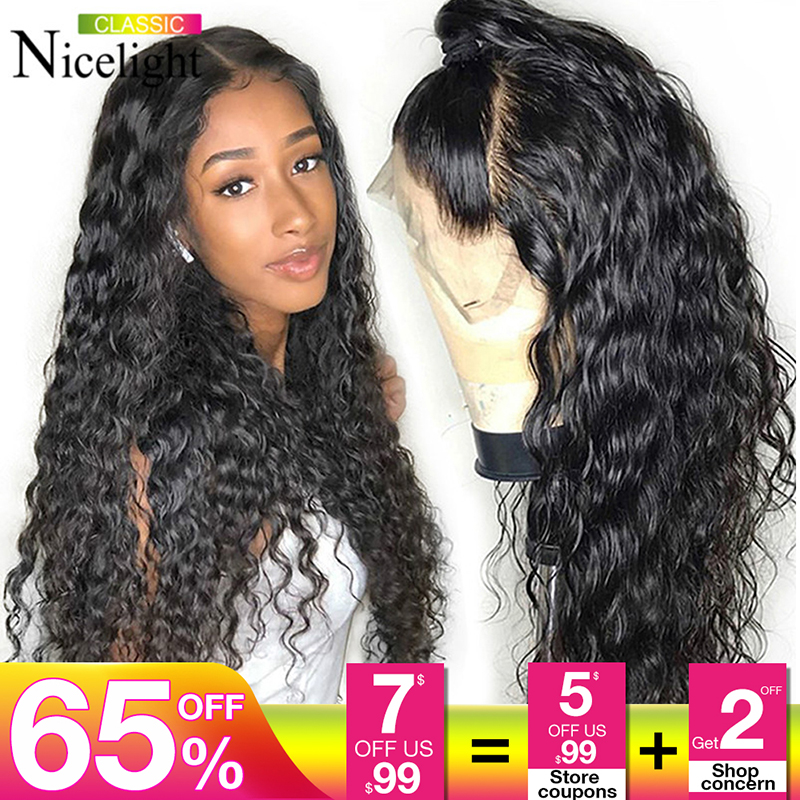 Brazilian Water Wave Wig Lace Front Human Hair Wigs 13x4 Front Lace Wigs Natural Hairline Nicelight  Remy Human Hair Lace Wig