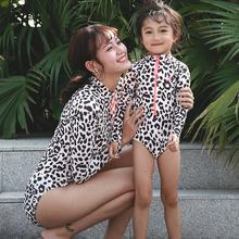 Купальники для мамы и дочки одежда с леопардовым принтом семейный