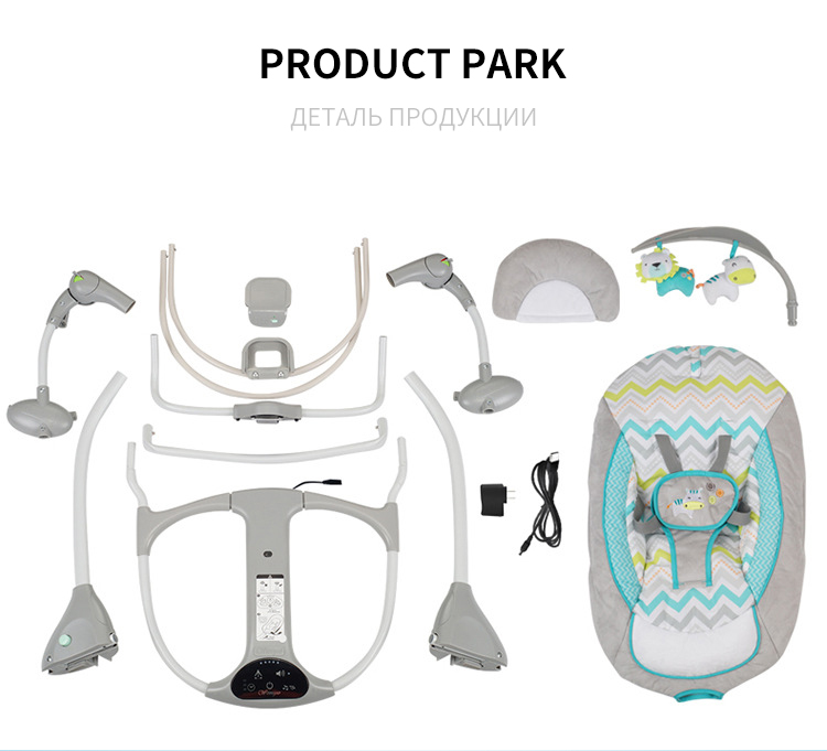 H4fe7cd929cd84cb5a9914150a8243e69C Multi-function Baby Electric Swing USB Interface Baby Comfort Rocking Chair Cradle Baby Bouncer