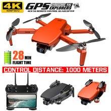 Gps мини беспилотные летательные аппараты с 5g wi fi fpv 4k