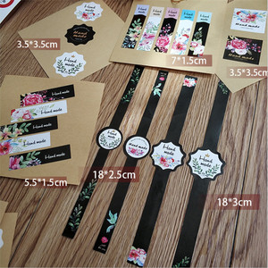 100pcs/80pcs/lot Cute Thank you just for you Flowers Seal Adhesive Kraft Seal Sticker