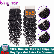 Bling Hair Water Wave 5x5 Lace Closure With Baby Hair Brazilian Remy H