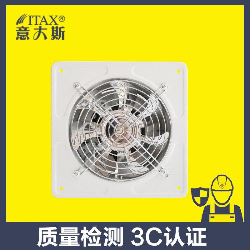 ITASFD-180 180mm mur de rotor intérieur cuisine industrielle toilette noir de lampe ventilateur d'échappement vent puissant livraison gratuite clôture en métal