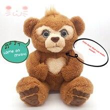 Cartoon Teddy Bear 25cm Soft Filling Plush Animals Toy Cute Electric Music Bear Stuffed Birthday Christmas Gift Kawaii Room Deco