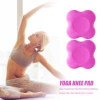 Esterillas protectoras antideslizantes para Yoga, rodillera para Yoga, codos de muñeca, soporte de equilibrio, cojines protectores para Fitness, deporte, gimnasio