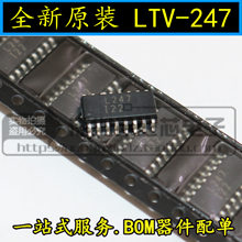 10 ชิ้น/ล็อตยี่ห้อใหม่ LTV-247 OPTOCOUPLER Patch SOP16 Optical isolator OPTOCOUPLER(China)