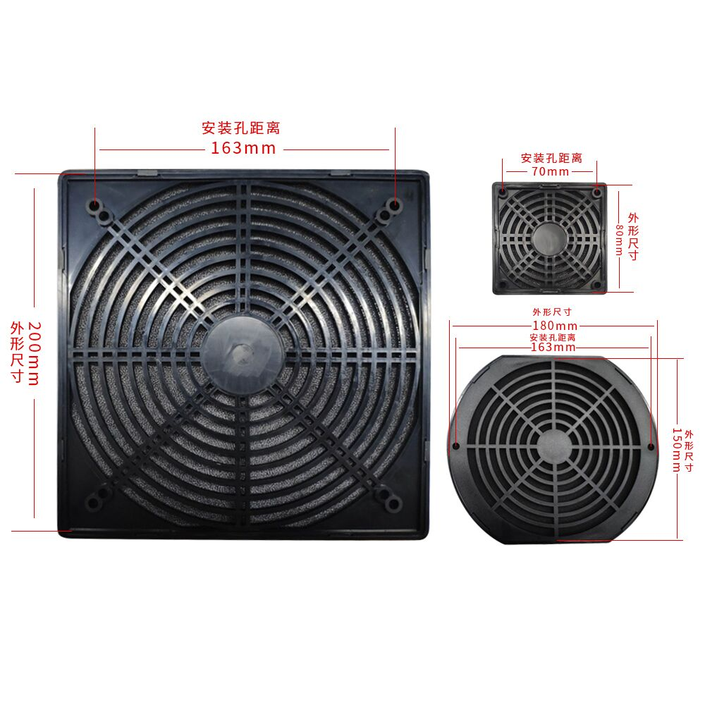 Axial Flow Fan Dust Net Cover 70/180/200mm  Fan Three In One Plastic Dustproof  Black Protective Net Guard Grille