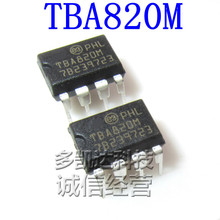 Free shipping 10pcs TBA820M DIP8 TBA820 DIP-8 820M  Brand new original цена 2017