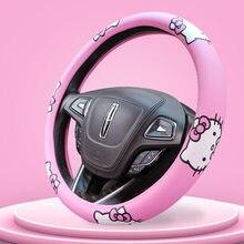 Kitty cat capa de volante do carro confortável anti-derrapante cobertura de volante auto kawaii capa de roda de carro rosa acessórios do carro