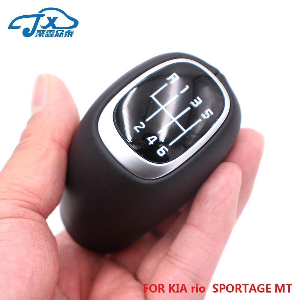 Auto Transmission Leather Gear Shift Lever Knob Fit: KIA RIO 2012-2015