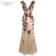 فستان سهرة من Angel fashions برقبة على شكل V مزين بالترتر والحفلات موديل 452