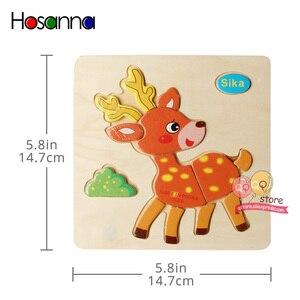 Image 5 - N Tsi תינוק עץ פאזל צעצועים לפעוטות פיתוח חינוכיים ילדים צעצועים לילדים משחק קריקטורה בעלי החיים מתנה 3 שנים