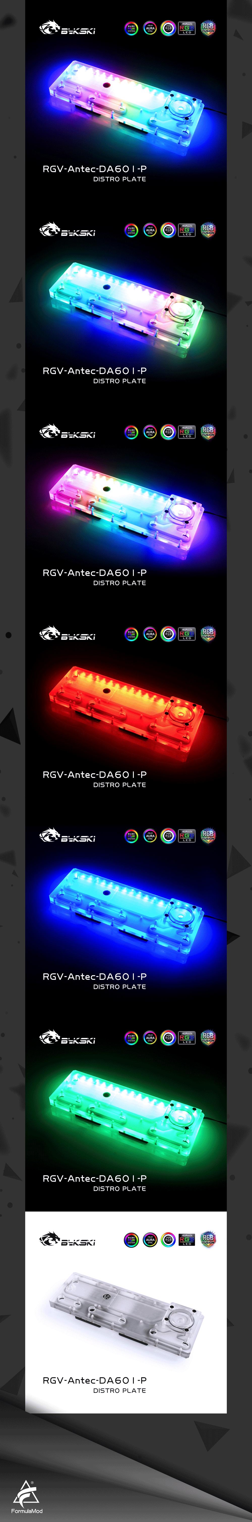 Bykski RGV-Antec-DA601-P, Waterway Boards For Antec Dark Avenger DA601 Case, For Intel CPU Water Block & Single GPU Building