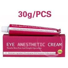 Crème de soin pour tatouage, 30G, produit cosmétique pour les sourcils, les lèvres, le corps et la peau