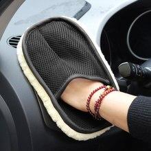 Уход за автомобилем Очистка полировка щеток рукавица щетка супер чистая шерсть Авто мытье Перчатки Чистка мягкая щетка удаление пыли и воска
