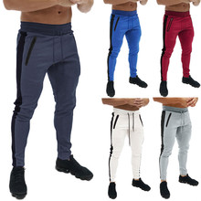 Splicing Printed Overalls 2019 Men Patchwork Zipper Pocket Sweatpants Male Sport Running Pants Plus Size M-2XL 0823