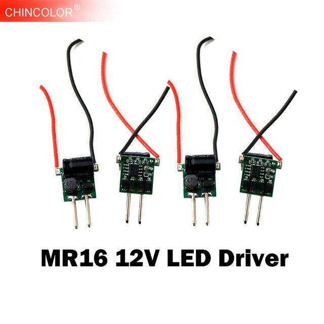 5PCS LED 드라이버 전원 공급 장치 변압기 정전류 MR16 12V 저전압 300mA 450mA 600mA 1W 3W 4W 5W 6W 고속 선박 JQ