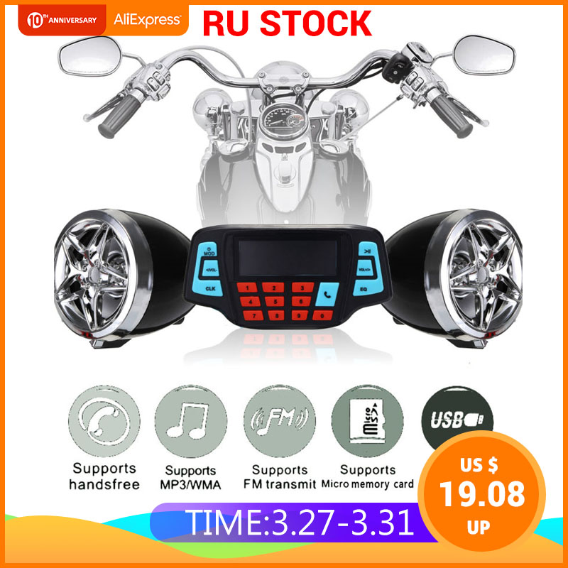 Motorcycle Studio Audio Sound System Stereo Speakers FM Radio MP3 Music Player Scooter ATV Remote Control Alarm Speaker Scooter