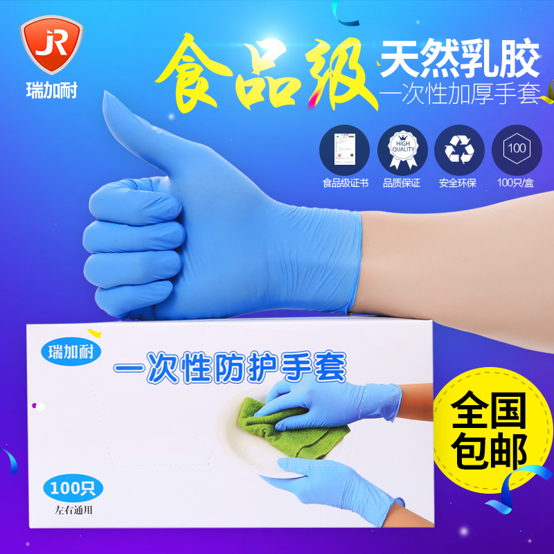 Spirited Disposable Latex Gloves Wear-resistant Thick White Pvc Rubber Waterproof Surgery Nitrile Rubber Protective Inspection Products Hot Sale