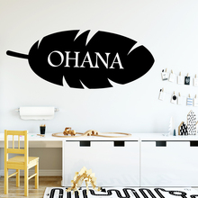 Exquisite Custom Name Wall Stickers Home Decor Accessories For Kids Room Nature Mural Poster