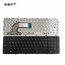 Teclado do laptop russo para HP para PAVILION SN6126 SN7136 V140502AS2 SG-59800-79A preto SL PK1314D2A18 749658-DB1