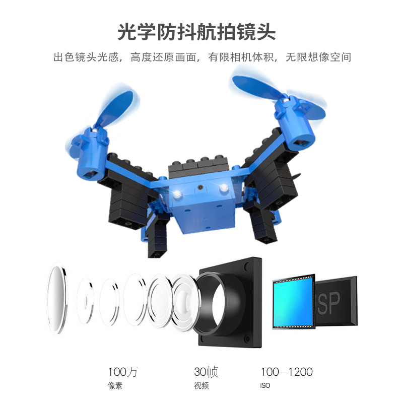 Heng 902 Assembled Set High Building Blocks Unmanned Aerial Vehicle 902S High-definition 902hs Quadrocopter Toy