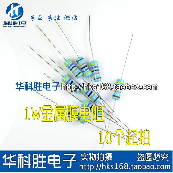 Shipping 1W 1W Metal Film Resistor 150R 1W150 Free Europe