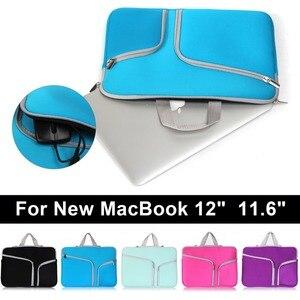 11/13/15 дюймов чехол на молнии для ноутбука сумка для переноски универсальная сумка для ноутбука для MacBook Samsung HP Acer Lenovo