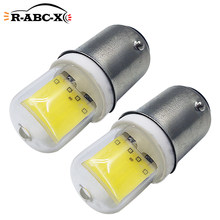 RUIANDSION 2 pièces BA15D 200V-240V AC 220V Machine à coudre éclairage pour Janome Singer 6000K 4300K remplacer ampoule pour Machine à tisser métier à tisser