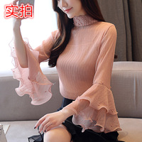 2019 Spring New Style Korean style Stand Collar Beads Chiffon Blouse Wavy Edge Fashion Tops Women's Long Sleeve
