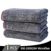 Полотенце из микрофибры 900gsm 90х60 см, тряпочка для автомойки, детализация инструмента для очистки автомобиля, сушильное полотенце, толстое полированное полотенце, супер впитывающее полотенце