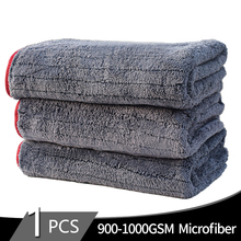 900gsm 90x60cm Microfiber Towel  Car Wash Cloth Car Cleaning Tool Detailing  Drying Towel Thick Polished Towel Super Absorben