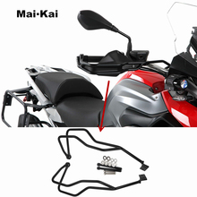 MAIKAI For BMW R1250GS 18-19 Adventure Motorcycle Hand Guard Handle Bar Protector Crash Falling Protection